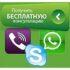 11Besplatnaya-konsultaciya-po-ustraneniyu-bespokojstv